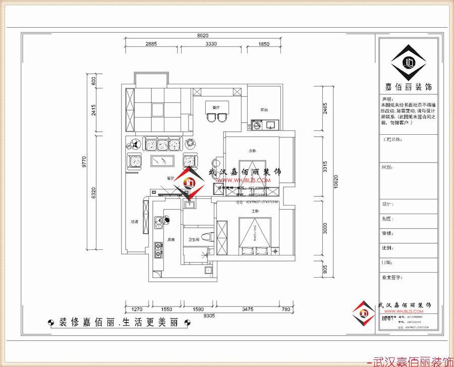 石桥花园(简约美式) - 武汉东西湖家装公司/金银湖